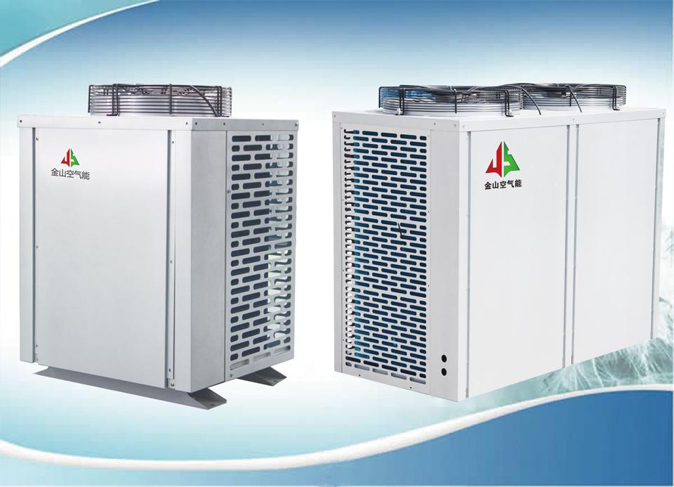 金山空氣能熱水器