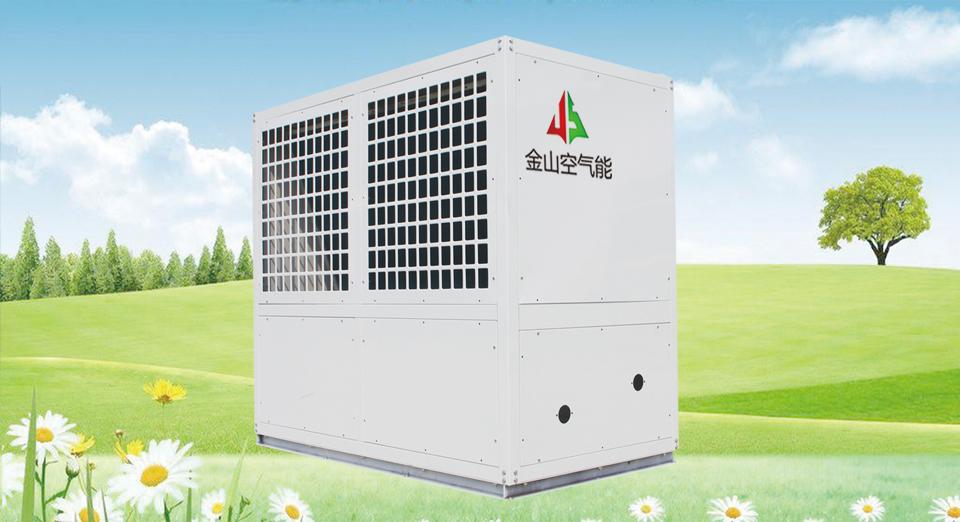 金山空氣能低溫補氣增焓熱水機組