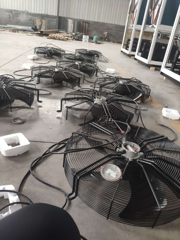 金山新能源科技有限公司