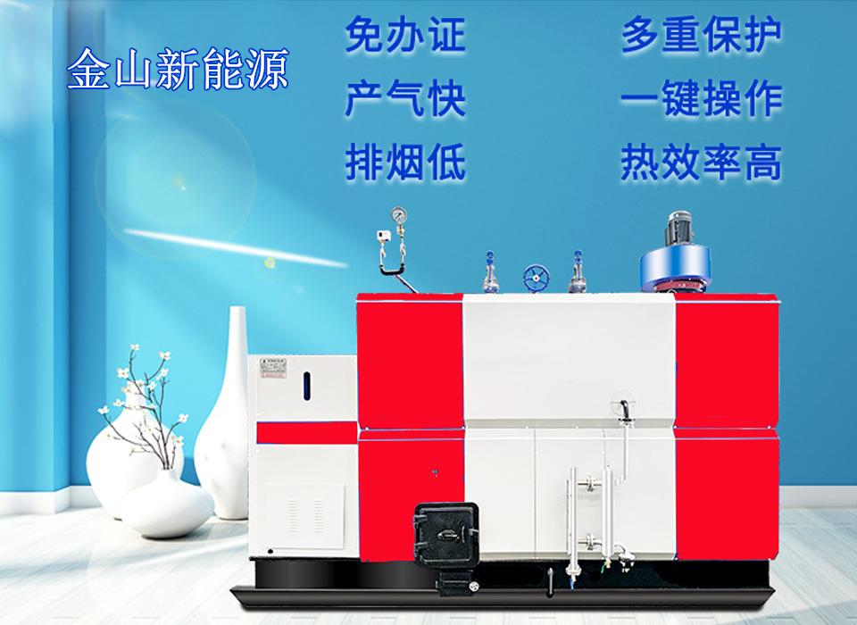 生物質蒸汽鍋爐優勢.png
