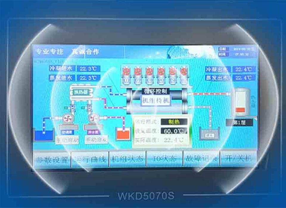 控制系統.png